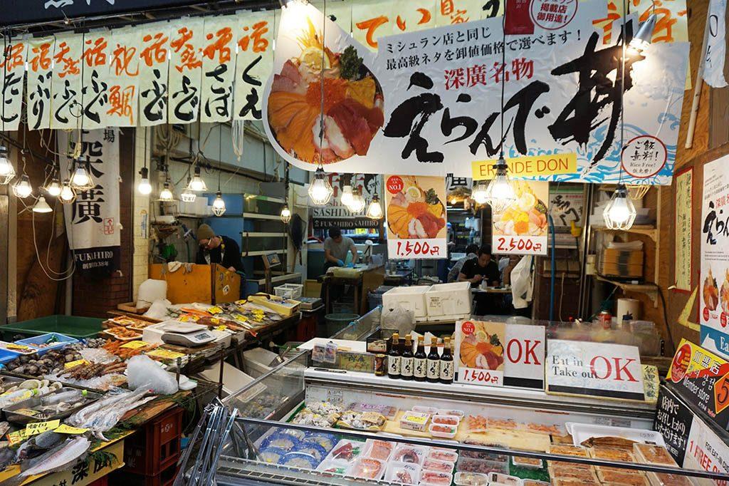 food market Osaka in Japan