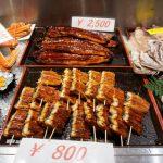 gfresh fish on the fish market in Osaka